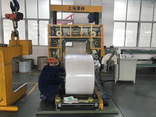 立式環體纏繞包裝機GD400